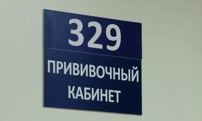 Ярославский врач: недомогания после вакцинации от коронавируса ощущает лишь каждый десятый
