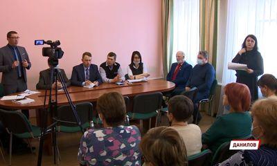 В Ярославской области хотят сделать регулярными общегородские конференции власти с общественностью