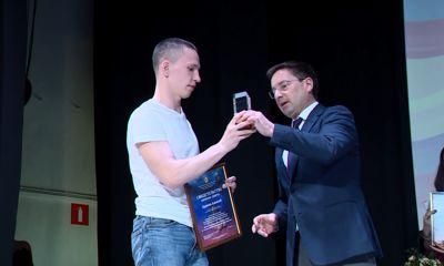 В Ярославской области наградили лучших спортсменов 2020 года