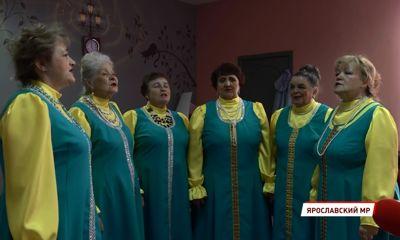 Дом культуры в Туношне присоединился к «Культурному хороводу»