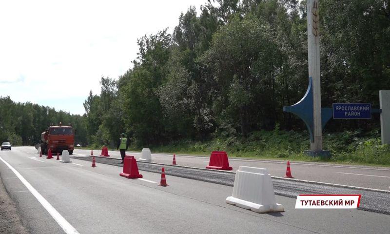 На трассе Ярославль-Рыбинск начались масштабные работы: какой участок отремонтируют
