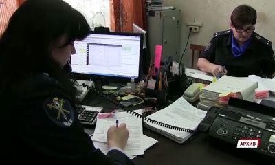 Россиян пытаются обмануть на «школьных выплатах»