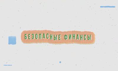 Утреннее шоу «Овсянка»: почему ярославцы стали реже пользоваться наличными