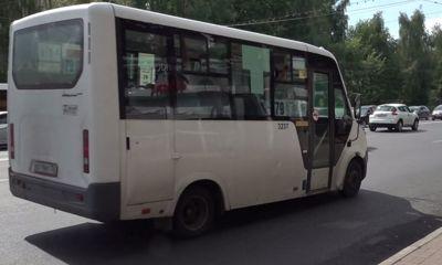 Ярославцы комментируют транспортную реформу: топ самых частых претензий