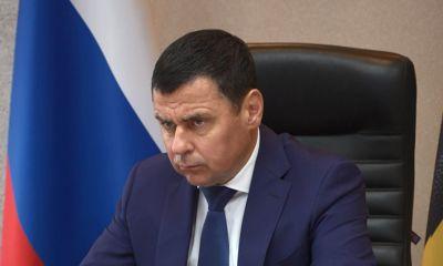Правительство Ярославской области и подведомственные департаменты до середины октября проведут пресс-конференции