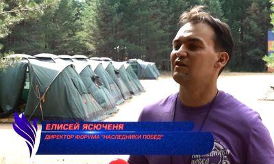 Программа «Территория молодежи»: о лагере «Патриот. Гражданин. Воин»