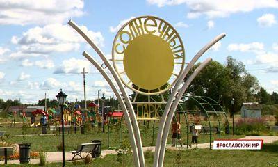 В Ярославской области в селе Туношна обновят хоккейный корт
