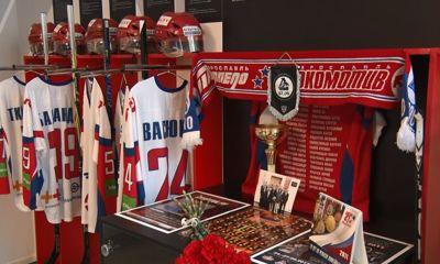 В Ярославле открыли музей «Хоккейное братство»