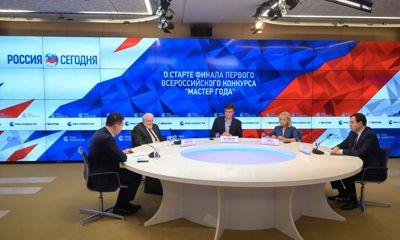 Представители Ярославской области отправятся на финал конкурса профессионального мастерства «Мастер года»