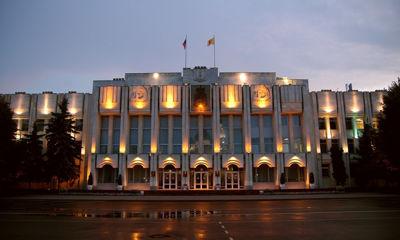 Правительство области сложило свои полномочия в соответствии с Уставом Ярославской области