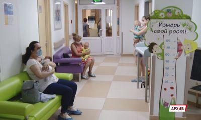 В Ярославской области увеличатся детские выплаты