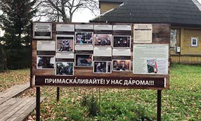Проект музея кацкарей стал призером конкурса Союза Музеев России