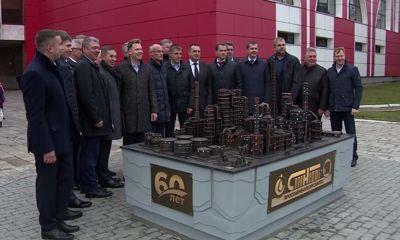 Открыли стелу и заложили капсулу: в Ярославле отметили 60-летие нефтеперерабатывающего завода