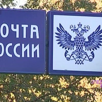 Стало известно, как будет работать почта в Ярославской области на нерабочей неделе