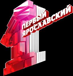 Первый Ярославский телеканал
