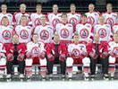 Ярославская сборная