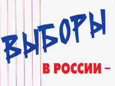 Тройка «Патриотов»