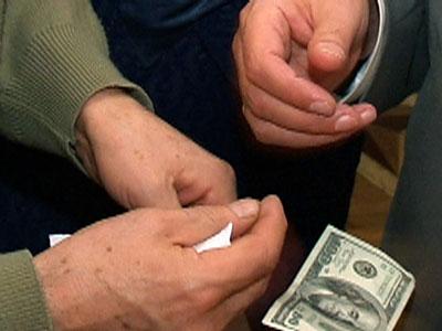 Коррупционные дела