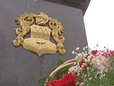День памяти Демидова