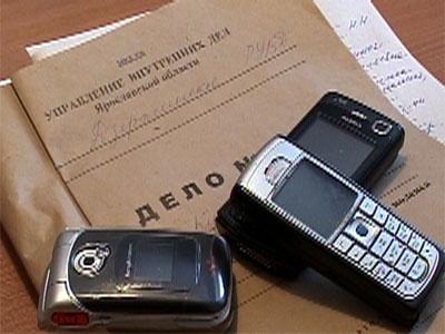 Тутаевские любители телефонов