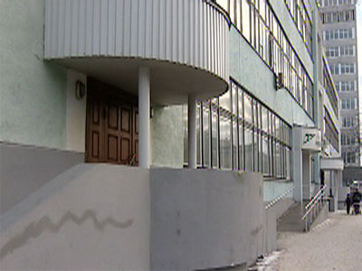 «Заложники» офиса