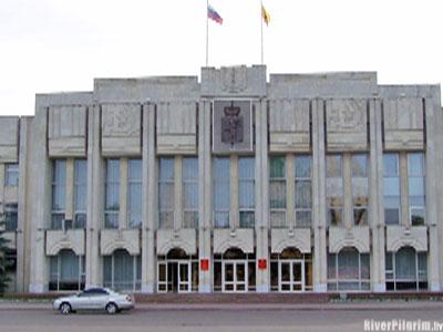 Новая структура администрации