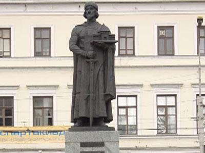 День памяти Ярослава Мудрого Видео