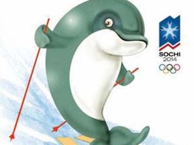 Ярославский дельфин победил в Сочи