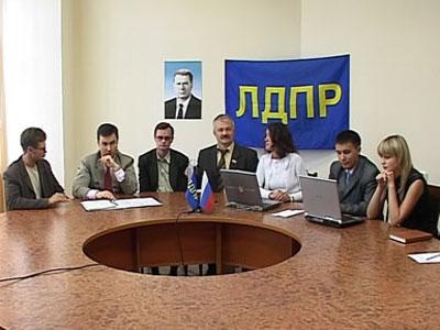 Депутаты от ЛДПР