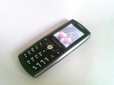 У ребенка отняли мобильный телефон