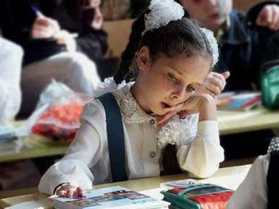Без права на образование