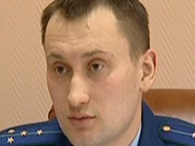 Назначен прокурор Заволжского района