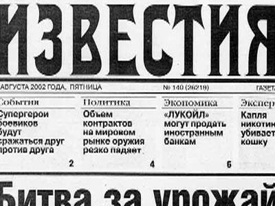 В России появятся супергубернаторы?