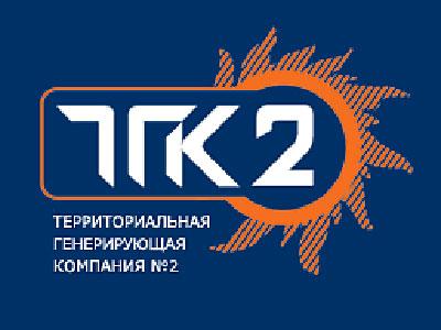 Обыски в ТГК-2