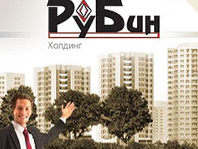 Финансовые пирамиды в Ярославле