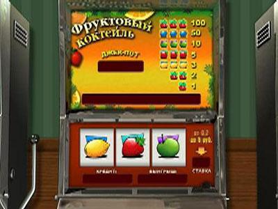 Игровые автоматы вне закона