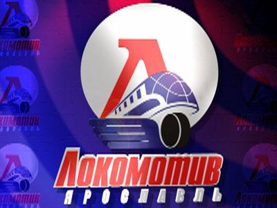 Награждение «Локомотива»