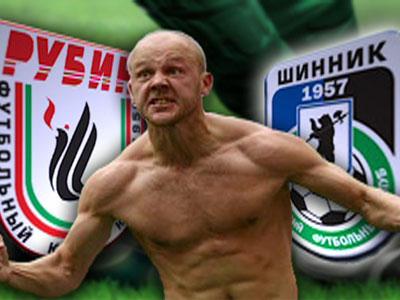 Денис Бояринцев перейдет в «Рубин»?
