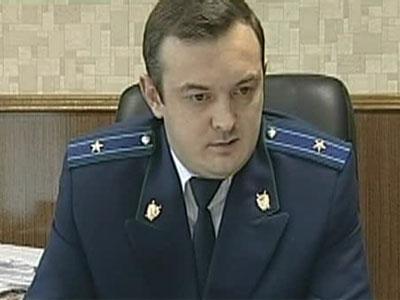 Рыбинского прокурора увольняют