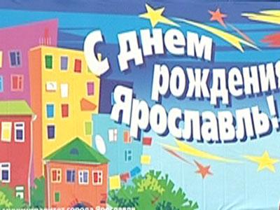 Празднование Дня города Видео