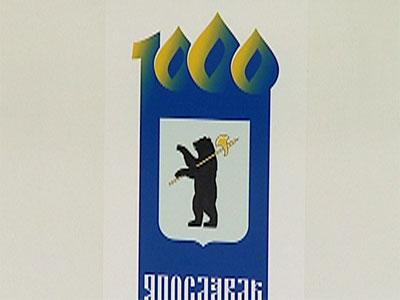 Оргкомитет по 1000-летию