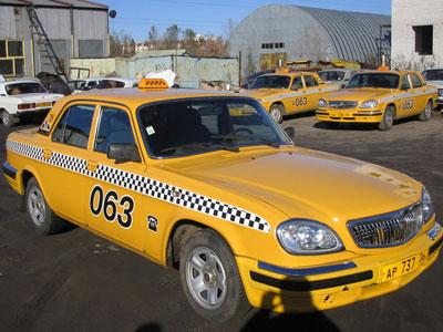 Сожгли такси