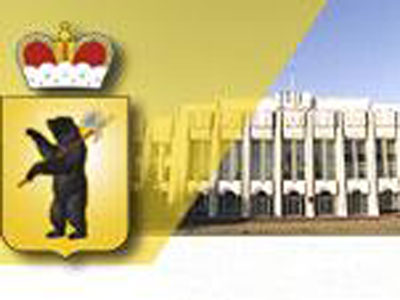 Областная общественная палата