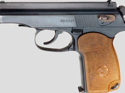 Инцидент с пистолетом