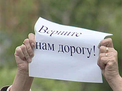 Митинг в Фоминском
