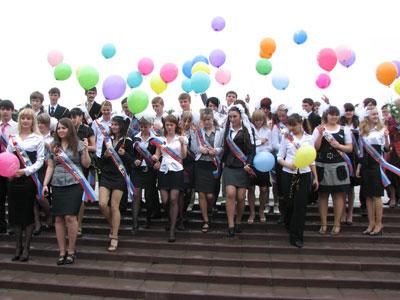 Лучшие выпускники Ярославля