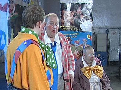 В цирке начались съемки фильма «Клоуны»
