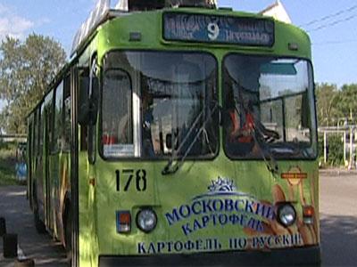 Лучший водитель троллейбуса