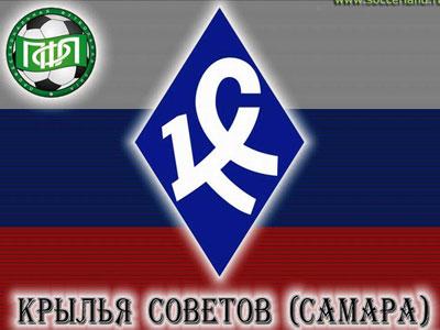 «Крылья Советов» в Ярославле