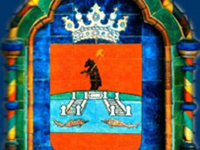 Рыбинск – Великий Новгород